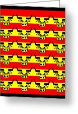 24 Spanish Bulls Greeting Card by Asbjorn Lonvig