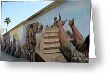 29 Palms Mural 4 Greeting Card by Bob Christopher