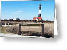 Fire Island Lighthouse Greeting Card by Ed Weidman