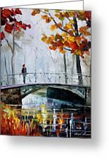 Little Bridge Greeting Card by Leonid Afremov