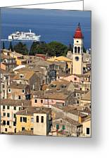Old City Of Corfu Greeting Card by George Atsametakis