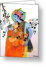 Radha Krishna Greeting Card by Prachi Arora