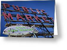 Seattle Market Sign Greeting Card by Brian Jannsen