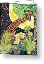 What Are You Up To Giraffe? Greeting Card by Anne-Elizabeth Whiteway