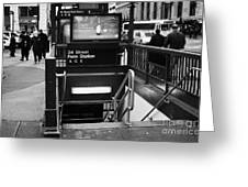 34th Street Entrance To Penn Station Subway New York City Greeting Card by Joe Fox