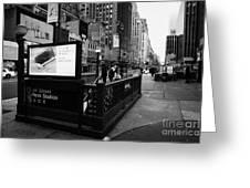 34th Street Entrance To Penn Station Subway New York City Usa Greeting Card by Joe Fox