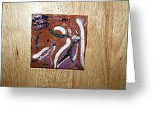 Dance - tile Greeting Card by Gloria Ssali