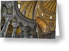Hagia Sophia Greeting Card by Ayhan Altun