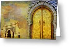 Medina Of Faz Greeting Card by Catf