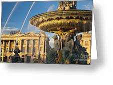 Paris Fountain Greeting Card by Brian Jannsen