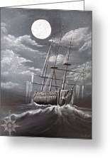 Storm Corrosion Greeting Card by Christine Cholowsky
