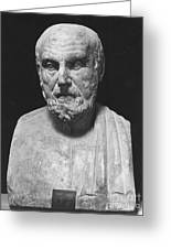Hippocrates (c460-c377 B.c.) Greeting Card by Granger