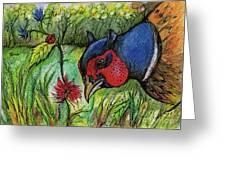 In My Magic Garden Greeting Card by Angel  Tarantella