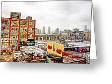 5 Pointz In Itz Prime Greeting Card by Nishanth Gopinathan
