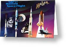 50 Years Of Manned Space Flight Greeting Card by Richard Beard