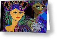 509 - The Colours Of A Summer Night B . Greeting Card by Irmgard Schoendorf Welch