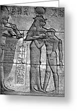 Cleopatra Vii (69-30 B.c.) Greeting Card by Granger