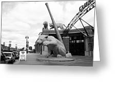 Comerica Park - Detroit Tigers Greeting Card by Frank Romeo