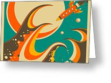 EXPLORE Greeting Card by Jazzberry Blue