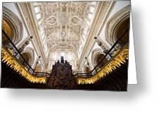 Mezquita Cathedral Interior In Cordoba Greeting Card by Artur Bogacki