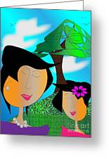 Together Greeting Card by Iris Gelbart