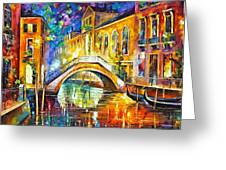 Venice Greeting Card by Leonid Afremov
