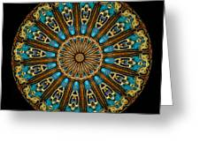 Kaleidoscope Steampunk Series Greeting Card by Amy Cicconi
