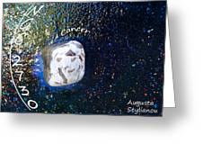 Barack Obama Star Greeting Card by Augusta Stylianou