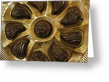A Chocolate Sun Greeting Card by Ausra Paulauskaite