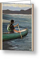 A Day On The Water Possum Kingdom Greeting Card by Jim Sanders