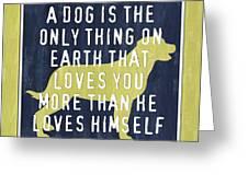 A Dog... Greeting Card by Debbie DeWitt