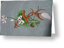 a flower Greeting Card by Im Son