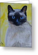 A Loving Siamese Greeting Card by Leslie Allen