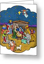 A Nativity Scene Greeting Card by Sarah Batalka