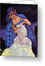 A Spanish Hairdresser Greeting Card by Vila