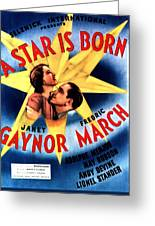 A Star Is Born Greeting Card by Studio Release