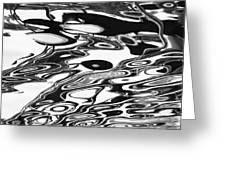 Abstract 4b Greeting Card by Xueling Zou