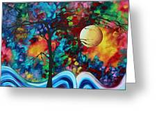 Abstract Art Original Enormous Bold Painting Essence Of The Earth I By Madart Greeting Card by Megan Duncanson