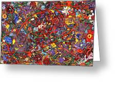 Abstract - Fabric Paint - Sanity Greeting Card by Mike Savad