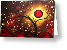 Abstract Landscape Glowing Orb By Madart Greeting Card by Megan Duncanson