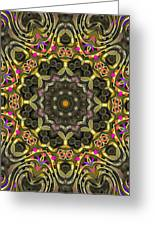 Abstract Rhythm - 27 Greeting Card by Hanza Turgul