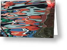 Abstract Water Reflection 67 Greeting Card by Andrew  Hewett
