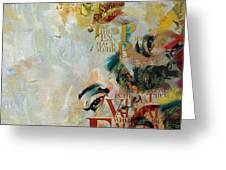 Abstract Women 018 Greeting Card by Corporate Art Task Force