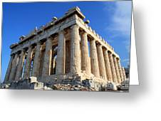 Acropolis Of Athnes Greeting Card by Holger Ostwald