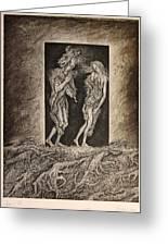Adam And Eve Greeting Card by Leonid Stroganov