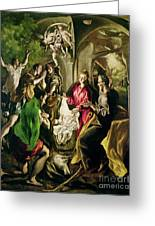 Adoration Of The Shepherds Greeting Card by El Greco Domenico Theotocopuli