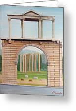 Adrian's Gate Greeting Card by Anastassios Mitropoulos