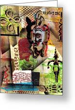 Afro Aesthetic A  Greeting Card by Everett Spruill