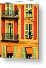 Afternoon Windows Greeting Card by Inge Johnsson