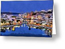 Painting Of Agios Nikolaos City Greeting Card by George Atsametakis